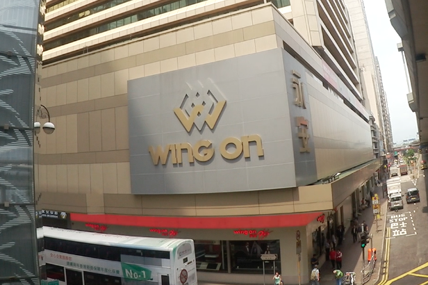 Wing On Centre, Sheung Wan