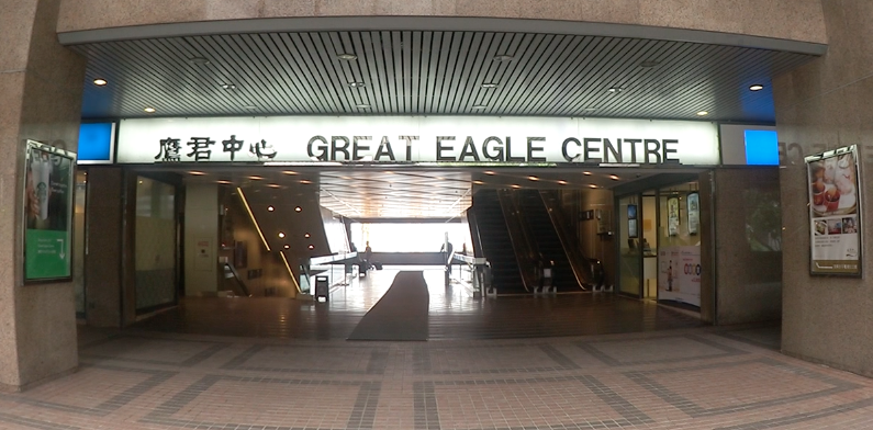 Great Eagle Centre, Wan Chai